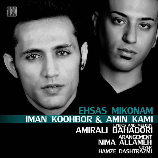 Iman-Koohbor---Ehsas-Mikonam-(Ft-Amin-Kami)-f