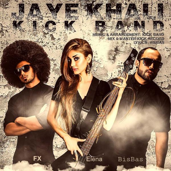 Kick-Band-Jaye-Khali-f