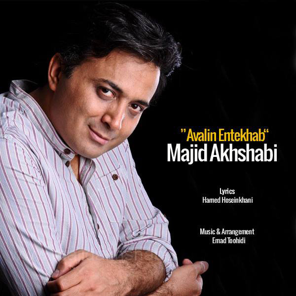 Majid-Akhshabi---Avalin-Entekhab-f