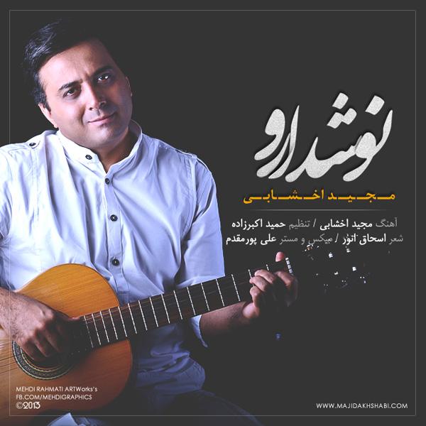 Majid-Akhshabi---Nooshdaroo-f
