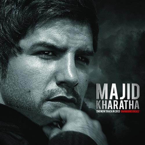 Majid-Kharatha-Ghanooneh-Ehsas-f
