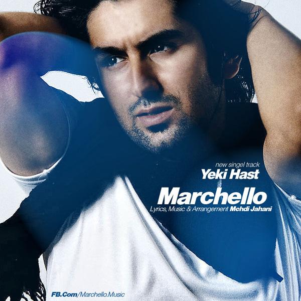 Marchello---Yeki-Hast-f