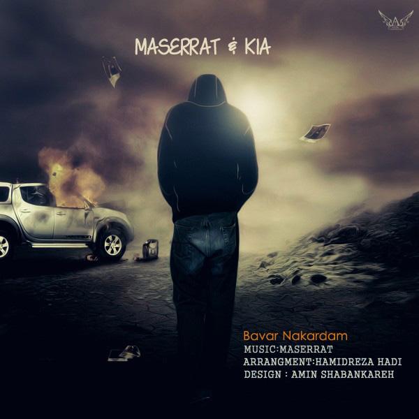 Maserrat-Ali-Kia---Bavar-Nakardam-f