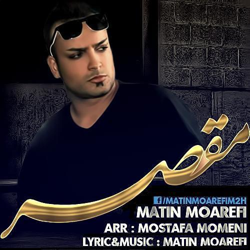 Matin-Moarefi---Moghaser-f
