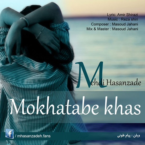 Mehdi-Hasanzadeh---Mokhatabe-Khas-f