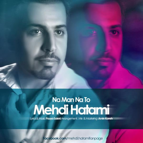 Mehdi-Hatami---Na-Man-Na-To-f