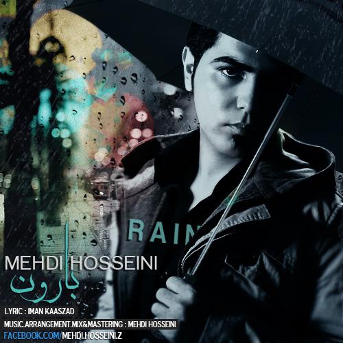 Mehdi-Hosseini---Baroon-f