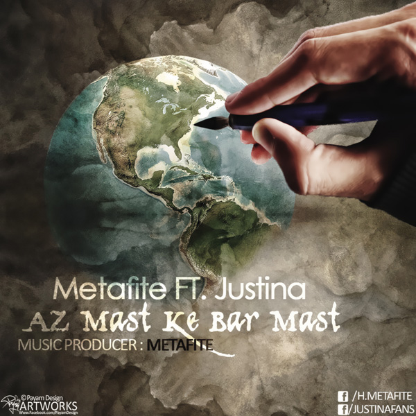 Metafite---Az-Mast-Ke-Bar-Mast-(Ft-Justina)-f