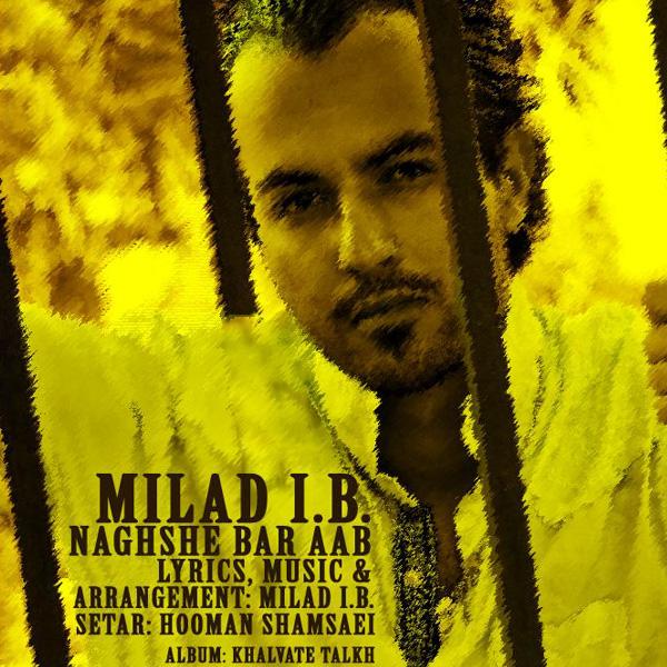 Milad-I.B.---Naghshe-Bar-Aab-f
