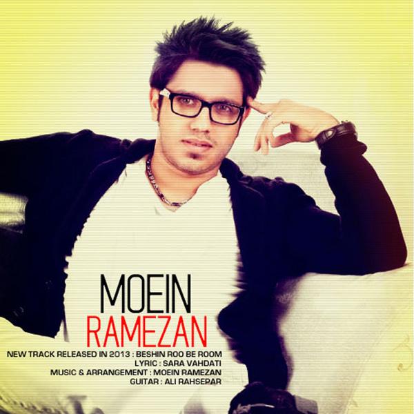 Moein-Ramezan---Beshin-Roo-Be-Room-f