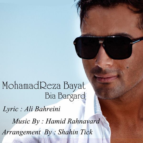 Mohamadreza-Bayat---Bia-Bargard-f