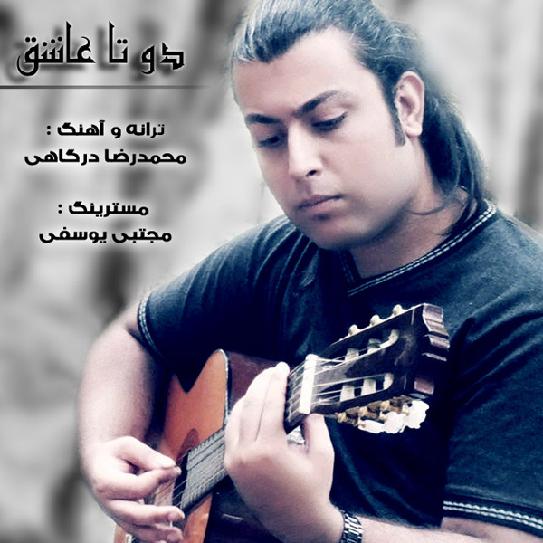 Mohamadreza-Dargahi---2-Ta-Ashegh-f