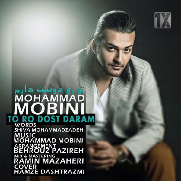 Mohammad-Mobini---To-Ro-Doost-Daram-f