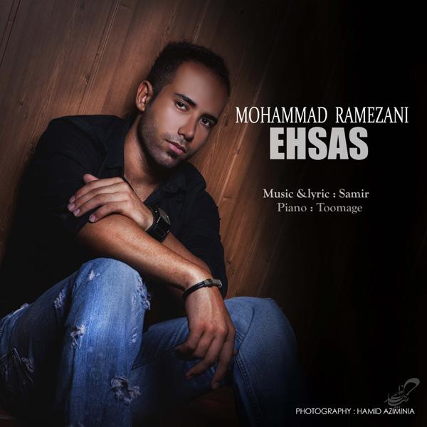 Mohammad-Ramezani---Ehsas-f