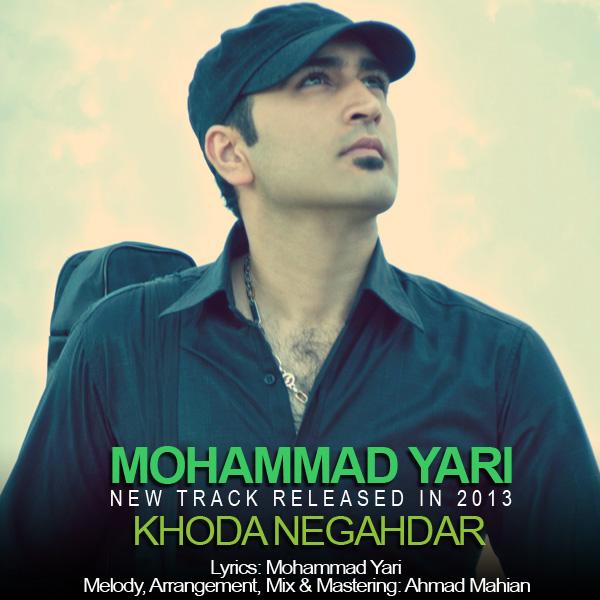Mohammad-Yari---Khoda-Negahdar-f