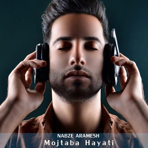 Mojtaba-Hayati---Nabze-Aramesh-f