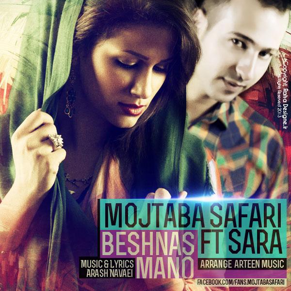 Mojtaba-Safari---Beshnas-Mano-(Ft-Sara)-f