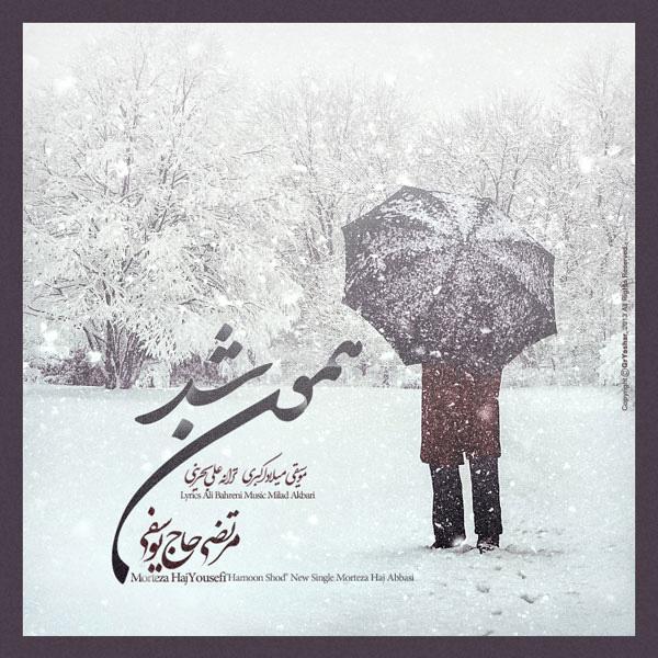 Morteza-Haj-Yousefi---Delshoore-f