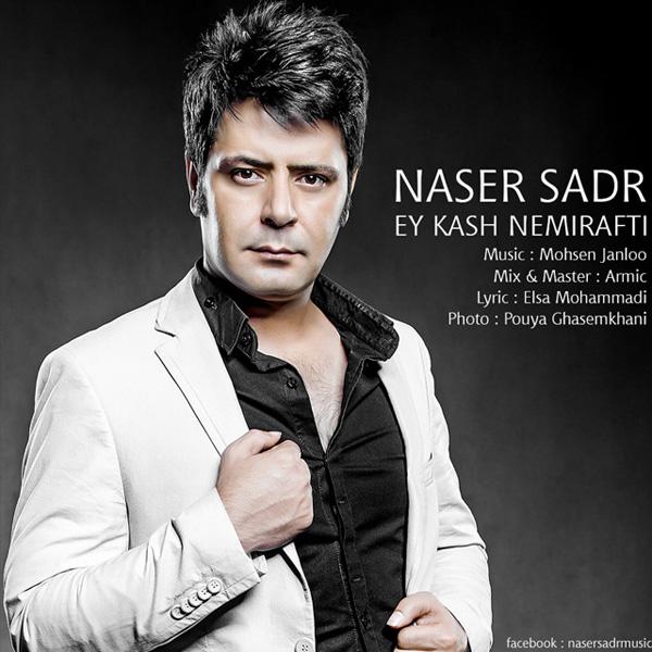 Naser-Sadr---Ey-Kash-f