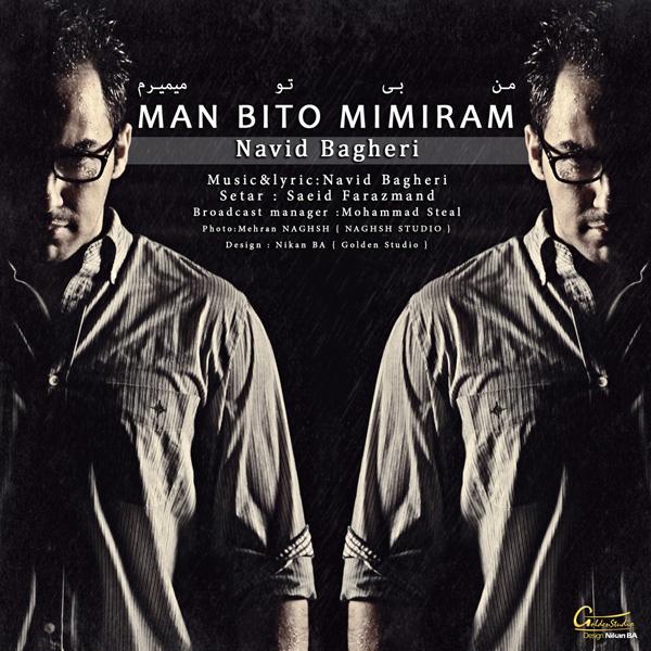 Navid-Bagheri---Man-Bi-To-Mimiram-f