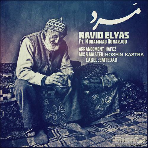 Navid-Elyas---Mard-(Ft-Mohamad-Honarjoo)-f