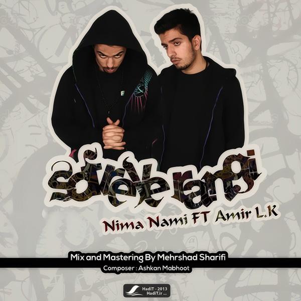 Nima-Nami---Sofreye-Rangi-(Ft-Amir-L.K)-f
