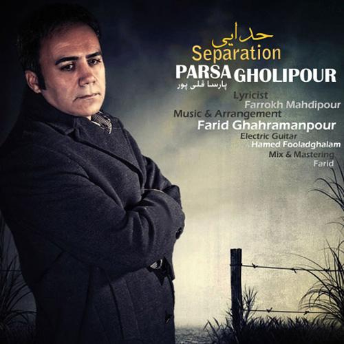 Parsa-Gholipour---Saparation-f