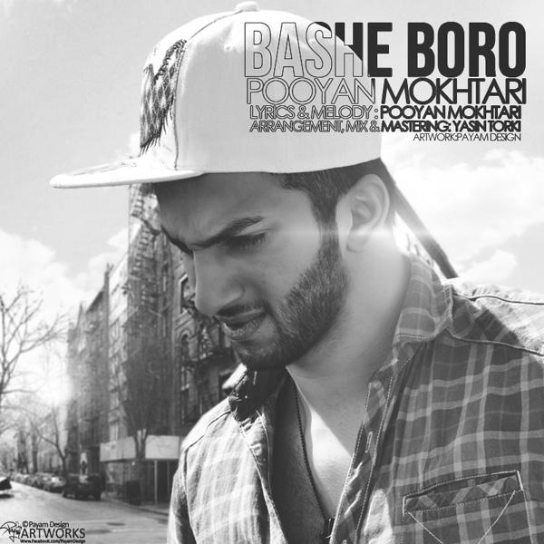 Pooyan-Mokhtari---Bashe-Boro-f