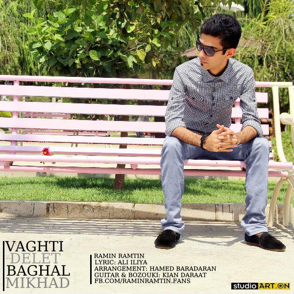 Ramin-Ramtin---Vaghti-Delet-Baghal-Milkhad-f