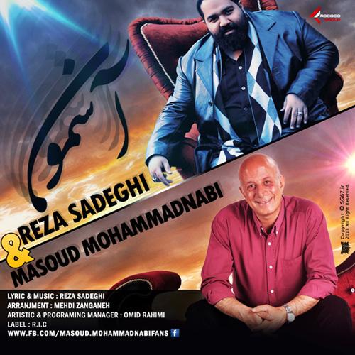 Reza-Sadeghi-Masoud-Mohammadnabi---Asemoon-f