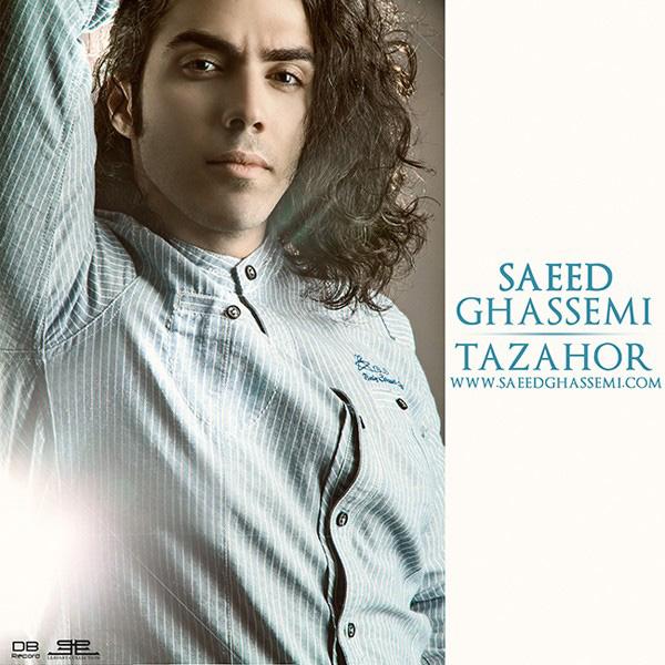 Saeed-Ghasemi---Tazahor-f