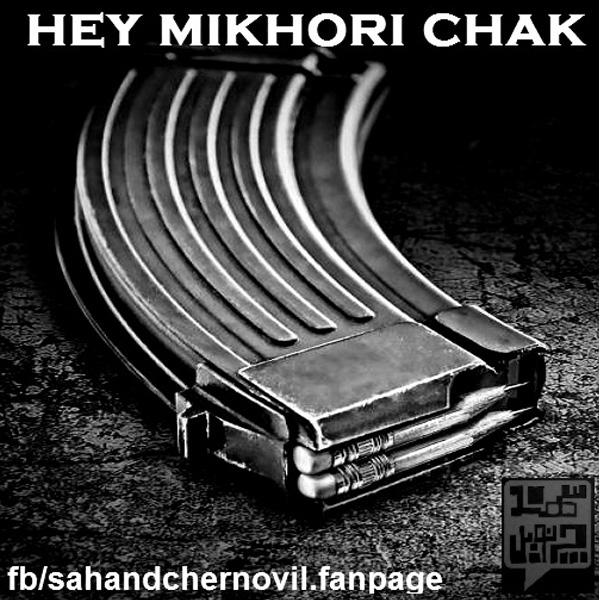 Sahand-Chernovil---Hey-Mikhori-Chak-f