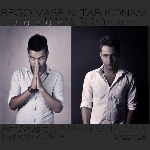 Saman-Ghadami---Bego-Vase-Ki-Tab-Konam-(Ft-Sasan)-f
