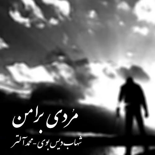 Shahab-DissBoY---Mordi-Bara-Man-(Ft-Mohammad-Alter)-f