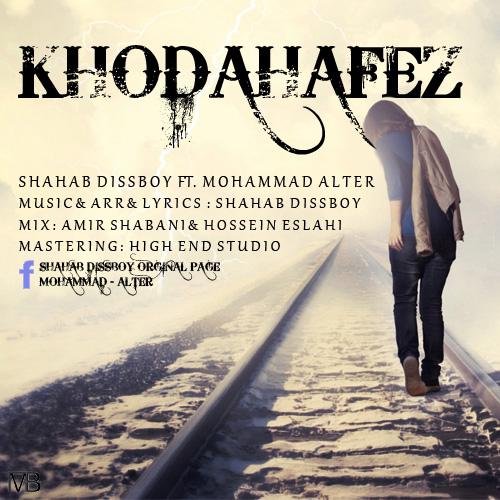 Shahab-DissBoy---Khodahafez-(Ft-Mohammad-Alter)-f