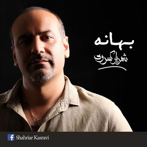 Shahriar-Kasravi---Bahaneh-f