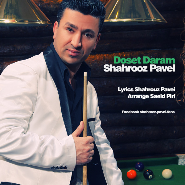 Shahrooz-Pavei---Doset-Daram-f