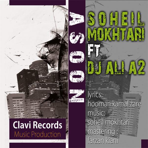 Soheil-Mokhtari---Asoon-(Ft-Dj-Ali-A2)-f