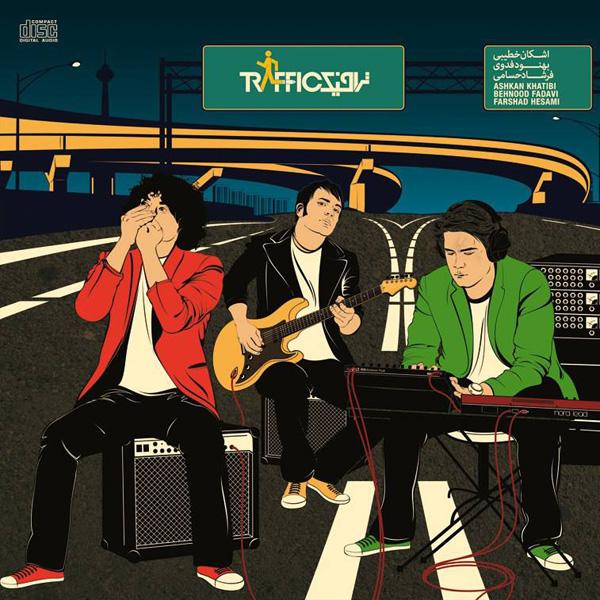 Traffic-Band---Traffic-f