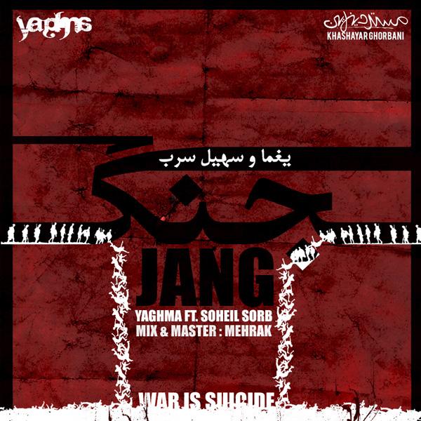 Yaghma---Jang-(Ft-Sorb)-f