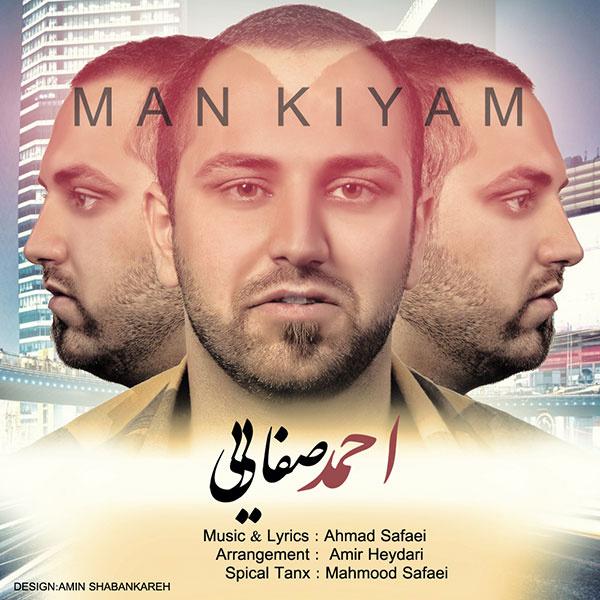 ahmad-safaei-man-kiyam-f