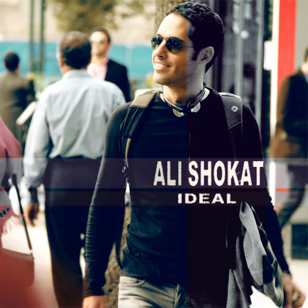 ali-shokat-ideal-f