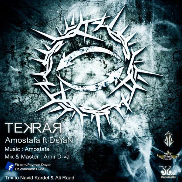 Amostafa - Tekrar (Ft Peyman DaYaN)