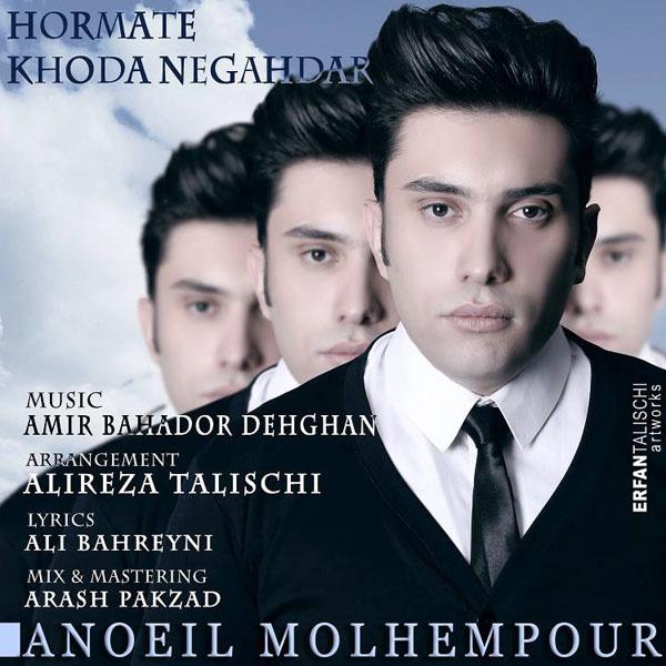 anoeil-molhempour-hormate-khoda-negahdar-f