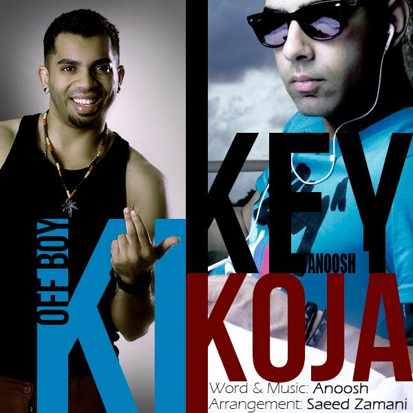 anoosh-ki-key-koja-(ft-off-boy)-f