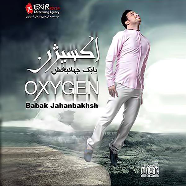 babak-jahanbakhsh-oxygen-f