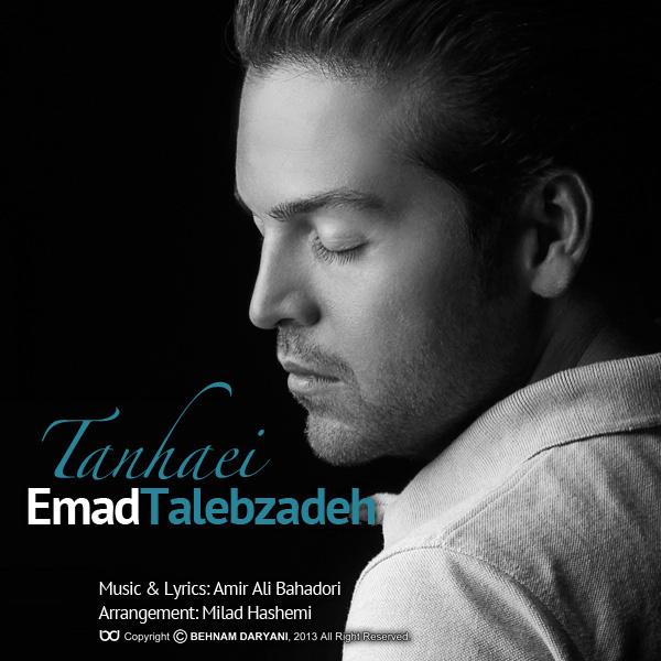 emad-talebzadeh-tanhaei-f