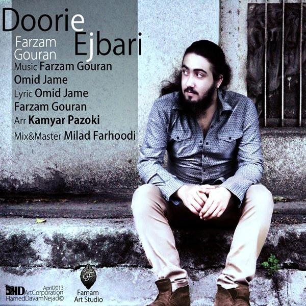farzam-gouran-doorie-ejbari-f