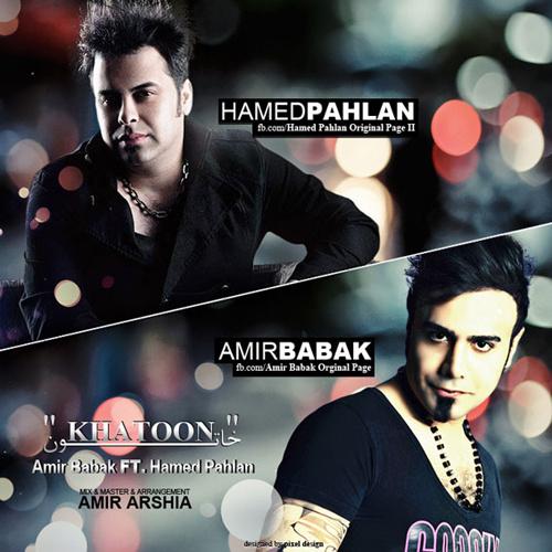 hamed-pahlan-khatoon-(ft-amir-babak)-f