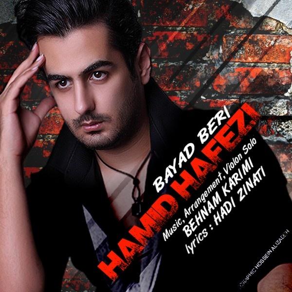 hamid-hafezi-bayad-beri-f